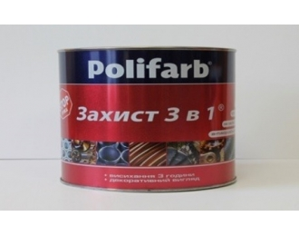 Dažai POLIFARB 3in1 smooth RAL7042, 0,9 kg.